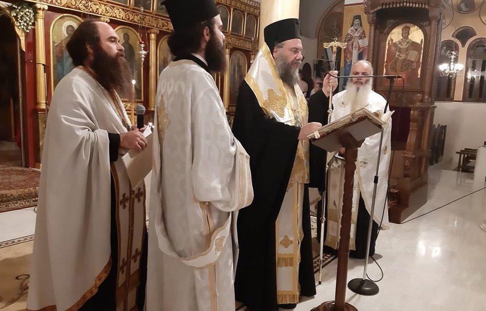 Το Μυστήριο του Ιερού Ευχελαίου στον Ιερό Ναό Αγίων Κωνσταντίνου και Ελένης Τρικάλων
