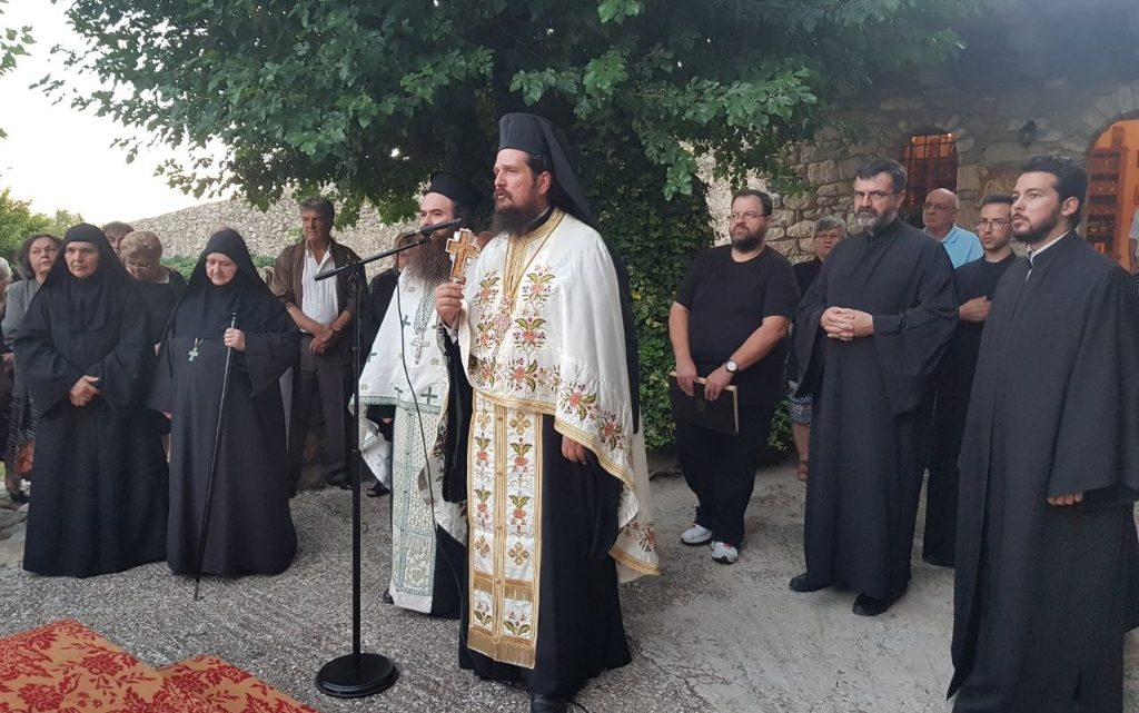 Πανηγύρισε η Ιερά Μονή Αγίου Ιωάννου του Θεολόγου Ζάρκου
