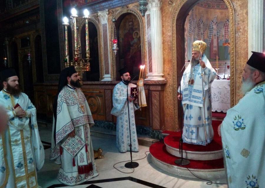 Θεία Λειτουργία στον Ιερό  Ναό Αγίων Κωνσταντίνου και Ελένης Καρδίτσας