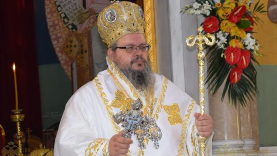 Μήνυμα Του Μητροπολίτη Λαρίσης Και Τυρνάβου κ. Ιερωνύμου Προς Τους Εκπαιδευτικούς Των Σχολείων