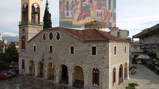 Ιερά Πανήγυρις Ι.Μ.Ν. Παναγίας Φανερωμένης Τυρνάβου