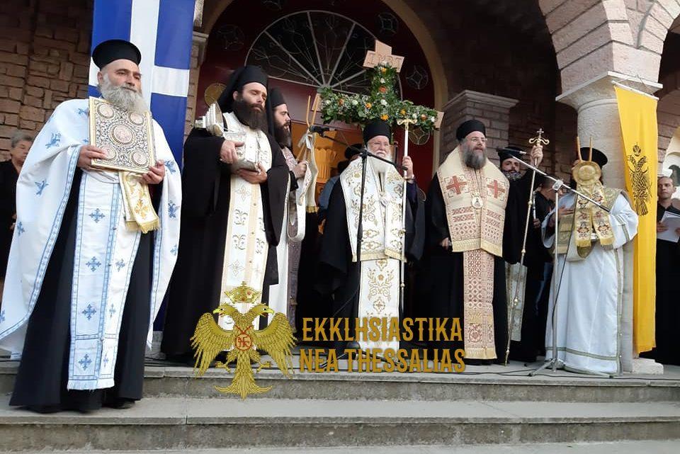 Η Υποδοχή της Τίμιας Κάρας του Αγ. Βησσαρίων και του Τίμιου Ξύλου στην Πύλη Τρικάλων