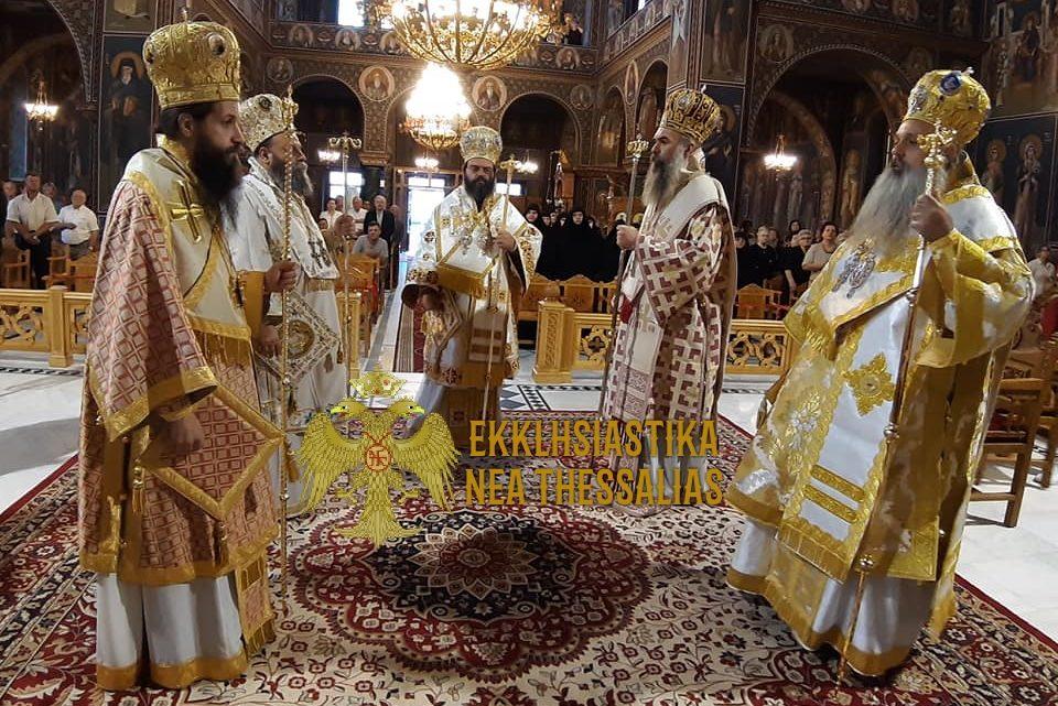 Τον Πολιούχο της Αγ. Βησσαρίων τίμησε η Καλαμπάκα