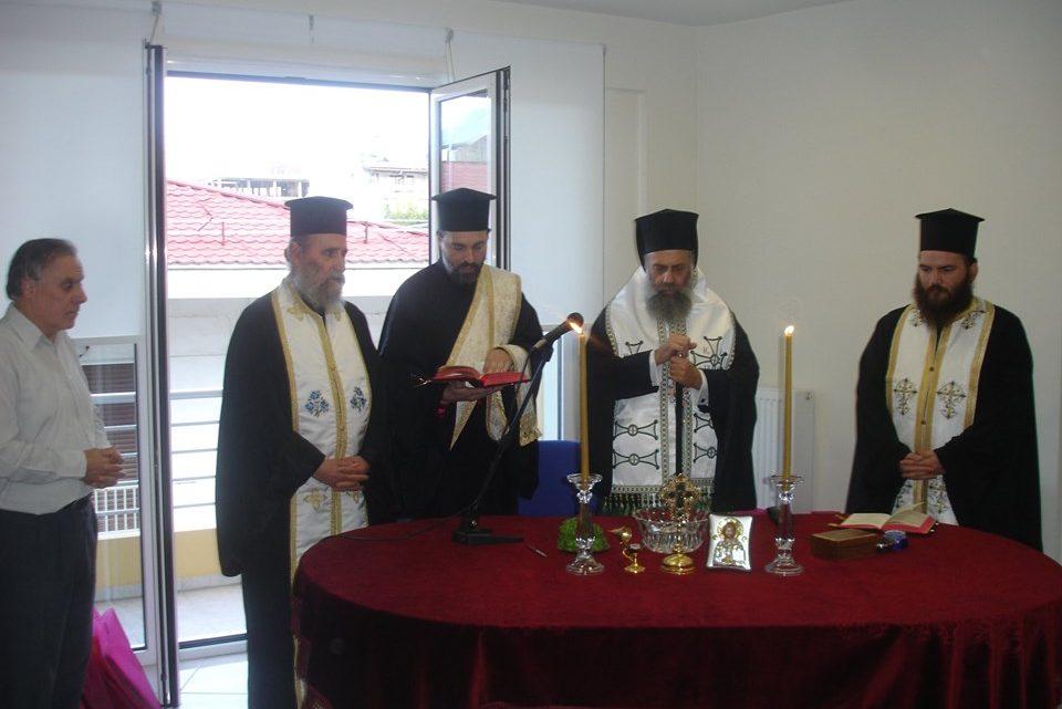 Αγιασμός για την έναρξη της νέας κατηχητικής περιόδου  στην Ι.Μ. Θεσσαλιώτιδος