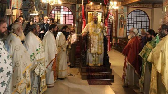Η Εορτή Της Αγίας Σοφίας Στη Λάρισα