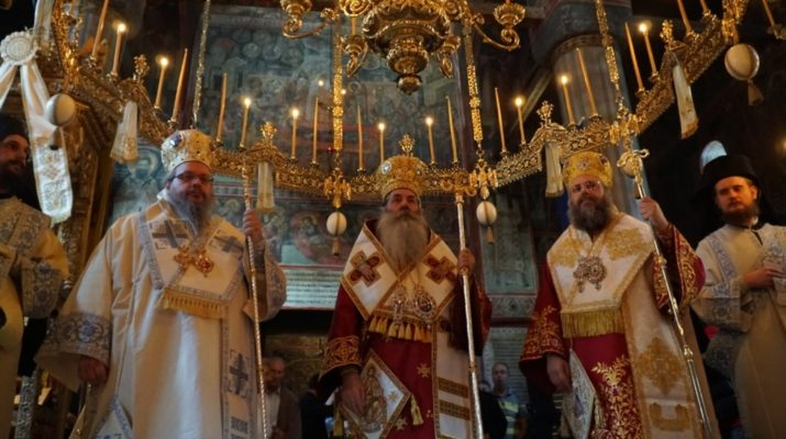 Η Εορτή Του Αγίου Βησσαρίωνος Στην Ιερό Μονή Δουσίκου