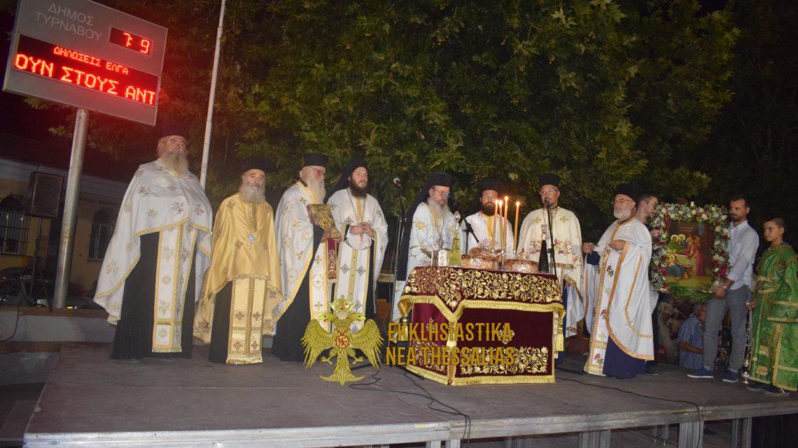 Στον Τύρναβο  Τιμήθηκε Το Γενέσιον Της Θεοτόκου
