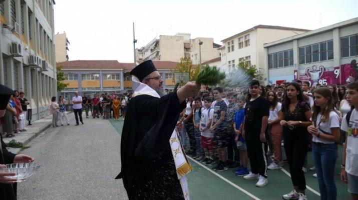 Αγιασμούς Σε Σχολικές Μονάδες Της Λάρισας Και Του Τυρνάβου Τέλεσε Ο Μητροπολίτης Λαρίσης