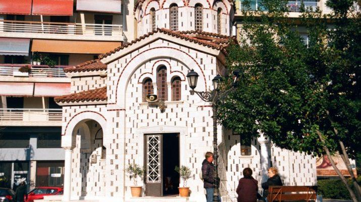 Πρόγραμμα Λατρευτικών Εκδηλώσεων Αγίου Βησσαρίωνος, Αρχιεπισκόπου Λαρίσης