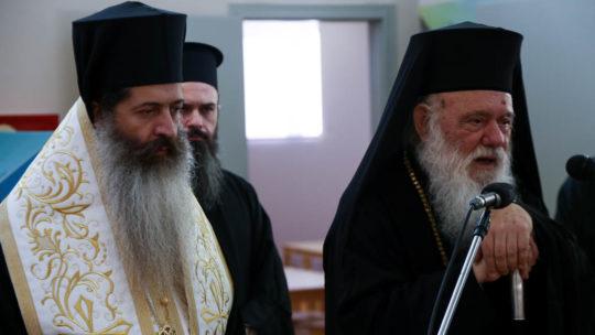 Αρχιεπίσκοπος: Η καλύτερη επένδυση είναι η Παιδεία