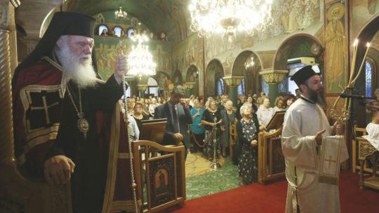Ο Αρχιεπίσκοπος στον εορτάζοντα  ναό Υψώσεως Τιμίου Σταυρού Κυψέλης