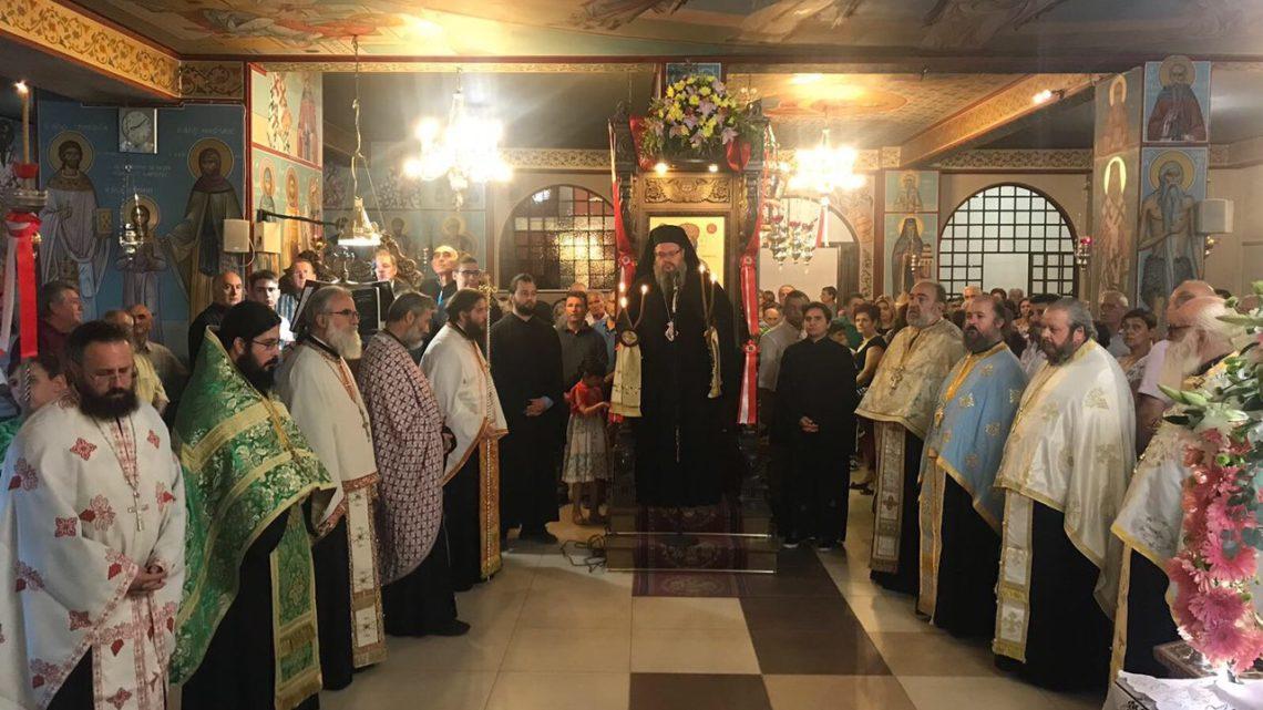 Ο Πανηγυρικός Εσπερινός Στον Ιερό Ναό Της Του Θεού Σοφίας Λάρισας
