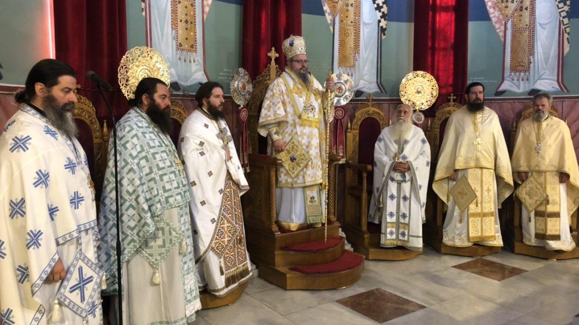 Μνημόσυνο Π. Ανάργυρου Σταματόπουλου Στον Άγιο Αχίλλιο