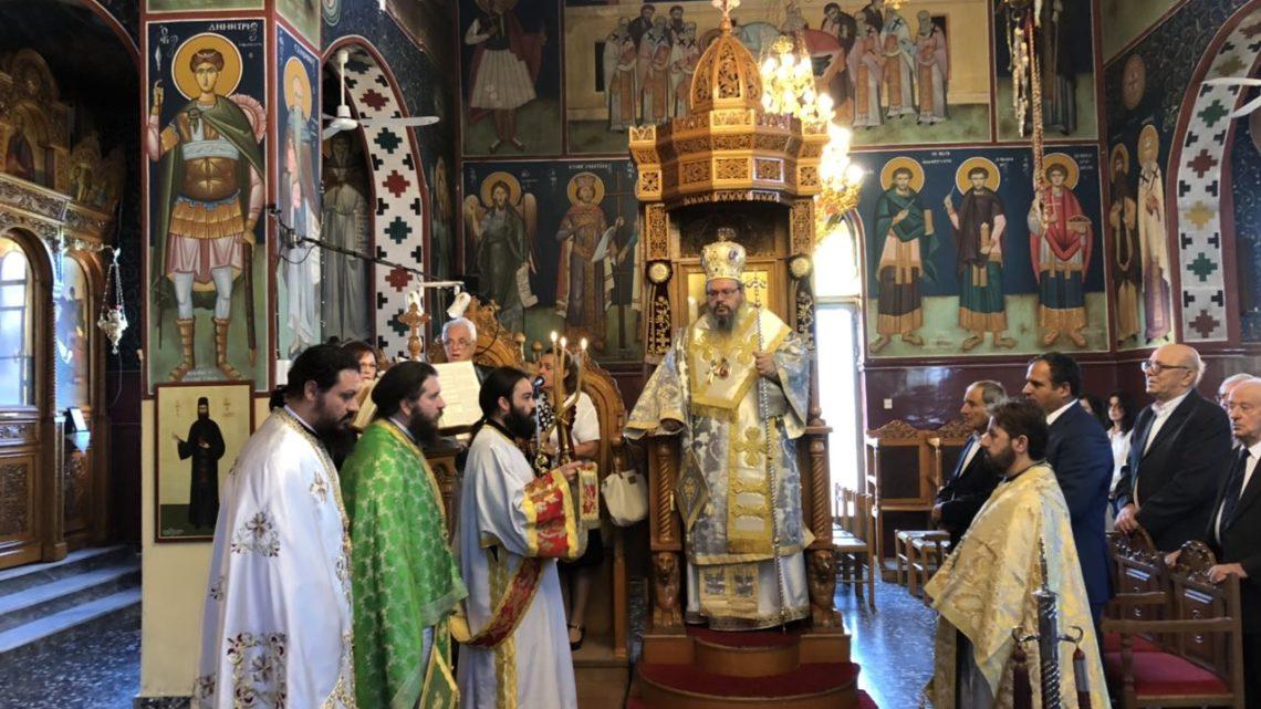 Θεία Λειτουργία Στον Άγιο Βησσαρίωνα Ραχούλας