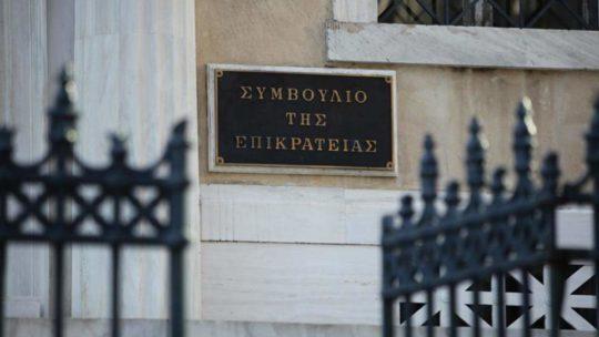 ΣτΕ: Αντισυνταγματικά τα προγράμματα σπουδών Γαβρόγλου για τα Θρησκευτικά