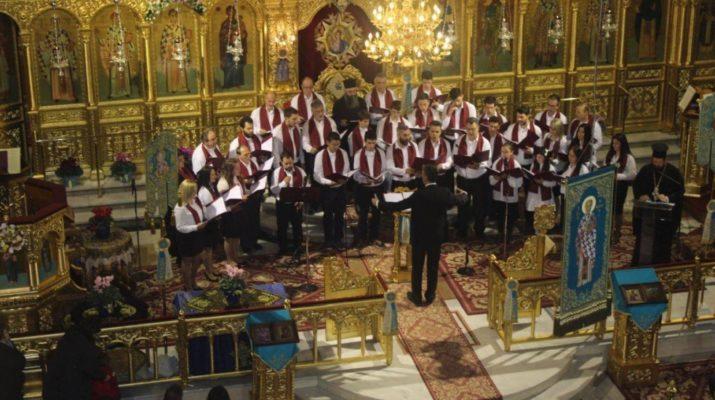 Έναρξη Εγγραφών – Μαθημάτων Στην Σχολή Βυζαντινής Μουσικής Της Ιεράς Μητροπόλεως Λαρίσης Και Τυρνάβου