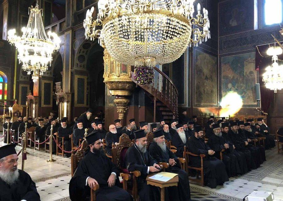 Ιερατική Σύναξη Στην Ι.Μ. Θεσσαλιώτιδος