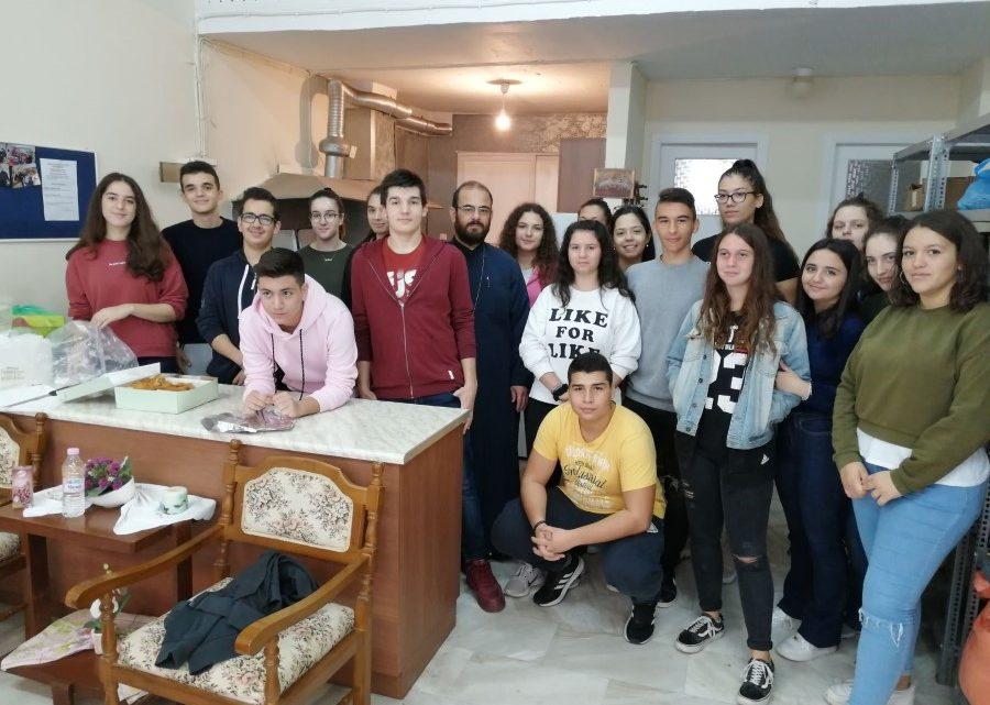 Επίσκεψη μαθητών/τριών του 2ου Λυκείου Φαρσάλων στο Σπίτι της Αγάπης