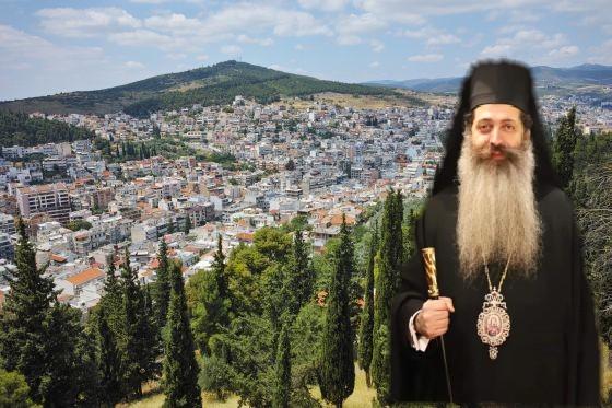 Ο Επίσκοπος Θεσπιών Συμεών εξελέγη νέος Μητροπολίτης Φθιώτιδος