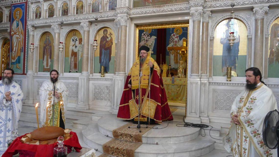 Δοξολογία Για Την Εορτή Του Αγίου Διονυσίου Του Αρεοπαγίτου