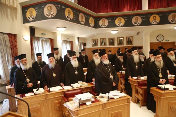 Αναγνώρισε τη νέα Αυτοκέφαλη Εκκλησία της Ουκρανίας η Εκκλησία της Ελλάδος