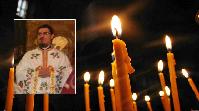 Σε ηλικία 37 ετών Πέθανε ο Ιερέας Κωνσταντίνος Στάμος