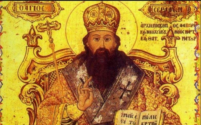 Τον Πολιούχο της Άγιο Σεραφείμ Αρχιεπισκόπου Φαναρίου Τιμά η Καρδίτσα