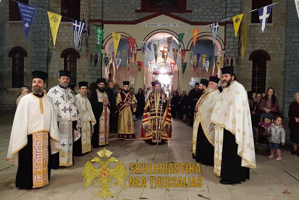 Υποδοχή και Ενθρόνιση της Ιεράς εικόνος του Αγίου Νεκταρίου στην Ευαγγελίστρια Καρδίτσας