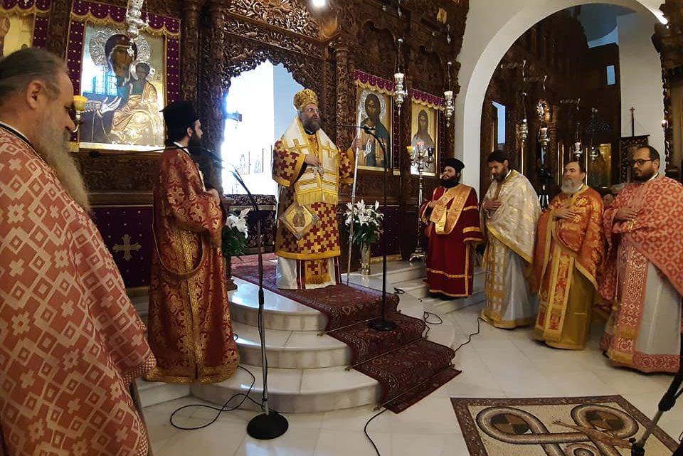 Με Λαμπρότητα η Εορτή του Αγίου Νεκταρίου στα Τρίκαλα