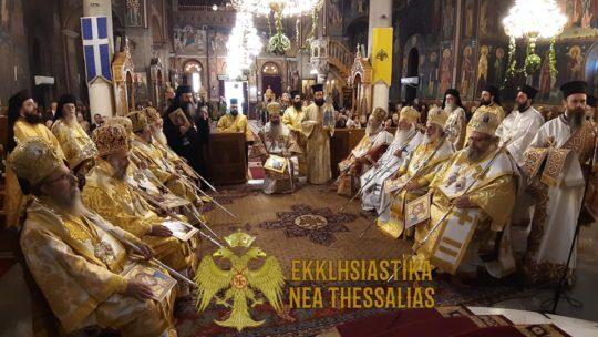 Η πρώτη Θεία Λειτουργία του Φθιώτιδος Συμεών στην καθέδρα του