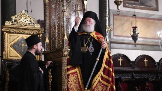 Θερμή υποδοχή του Πατριάρχου Αλεξανδρείας από τον Οικουμενικό Πατριάρχη στο Φανάρι