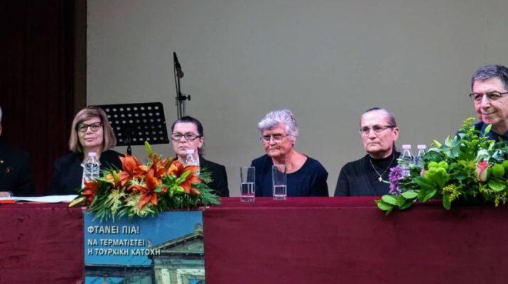 Εκδήλωση Για Τις Ηρωΐδες Κύπριες Γυναίκες Που Αντιστάθηκαν Στην Τουρκική Κατοχή