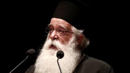 Δημητριάδος Ιγνάτιος:Υπερασπίζοντας την Ανθρωπιά