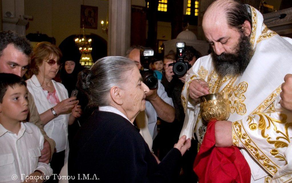 Εξεδήμησε εις Κύριον η μητέρα του Σεβ. Λαγκαδά Ιωάννη