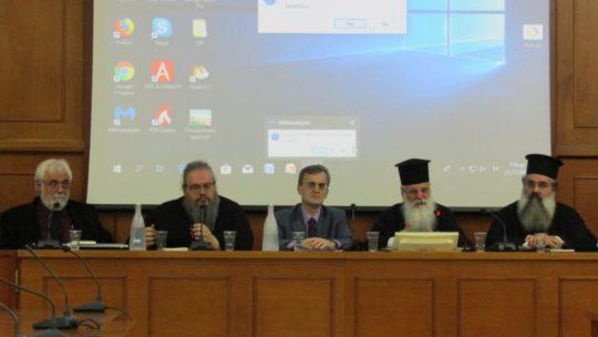 Παρουσιάστηκε το νέο βιβλίο του Μητροπολίτου πρ. Αυλώνος κ. Χριστοδούλου στα Τρίκαλα