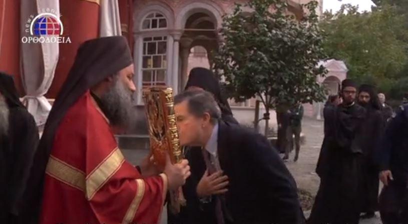 Στην Ι.Μ.Μ. Βατοπαιδίου ο Πολιτικός Διοικητής του Αγίου Όρους