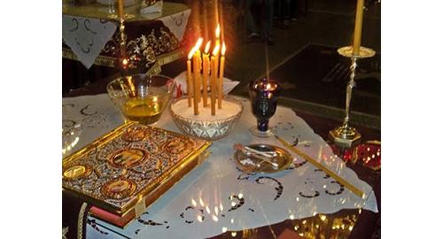 Ιερό Ευχέλαιο στο Μετόχι του Αγίου Σεραφείμ στην Καρδίτσα