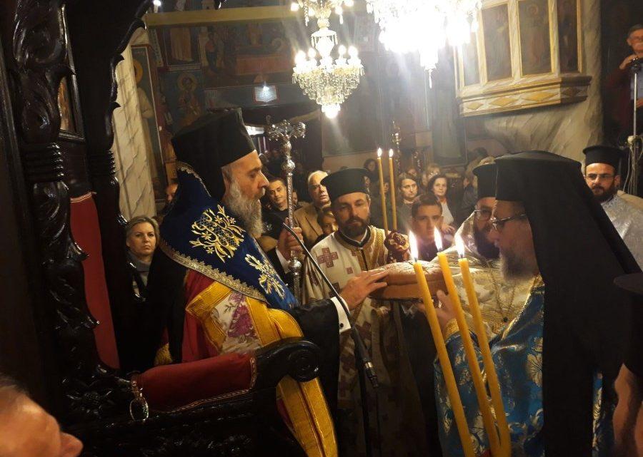 Η Εορτή του Αγίου Νικολάου στα Φάρσαλα