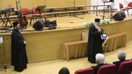 Η Ευρίπειος Χορωδία Χαλκίδος τιμά τον Αρχιεπίσκοπο