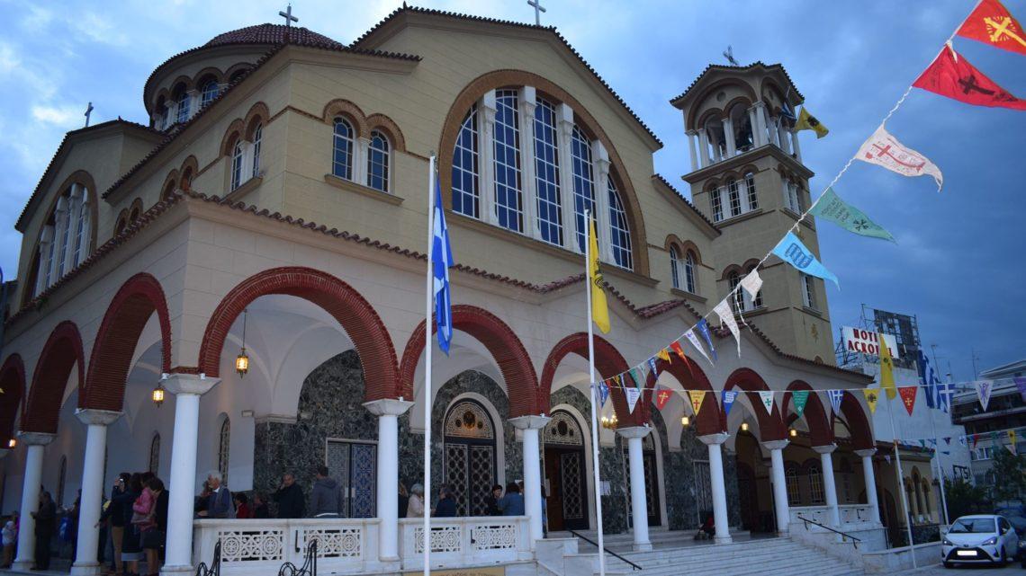 Ιερό Ευχέλαιο στον Άγιο Αχίλλιο- Οι πιστοί θα μπορούν να προσκυνήσουν λείψανα Αγίων στην Λάρισα