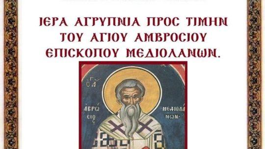 Ιερά Αγρυπνία επί την Μνήμη του Αγίου Αμβροσίου Επισκόπου Μεδιολαδών