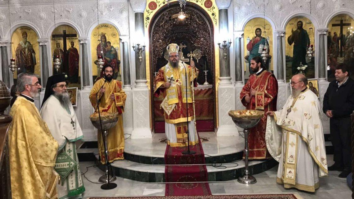 Αρχιερατική Θεία Λειτουργία στον Ιερό Ναό Αγίων  Κωνσταντίνου και Ελένης στην Λάρισα