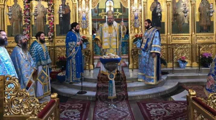 Πανηγυρική Θεία Λειτουργία Του Αγίου Νικολάου Λαρίσης