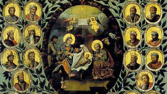 ΚΥΡΙΑΚΗ ΠΡΟ ΤΗΣ ΧΡΙΣΤΟΥ ΓΕΝΝΗΣΕΩΣ Κατά Ματθαίον Ευαγγέλιον