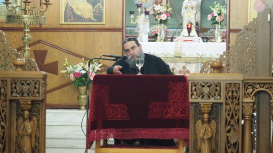 Ομιλία του Πρωτοπρεσβυτέρου π. Ευαγγέλου Παπανικολάου  στον Ιερό Ναό Αγίου Ελευθερίου της οδού Αχαρνών – Αθηνών