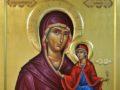 Η Σύλληψη της Αγίας Άννης  9 Δεκεμβρίου