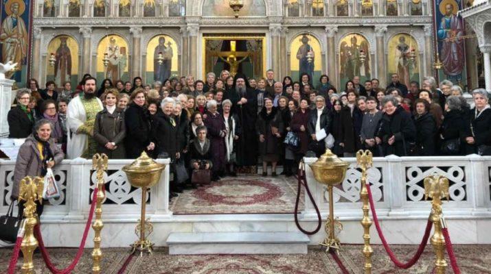 Εορτή Εθελοντριών Και Μνημόσυνο Των Ευεργετών Της Μητροπόλεως Λαρίσης και Τυρνάβου
