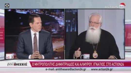 Δημητριάδος Ιγνάτιος: «Όποιος ανοίξει την καρδιά του, θα κάνει αληθινά Χριστούγεννα»
