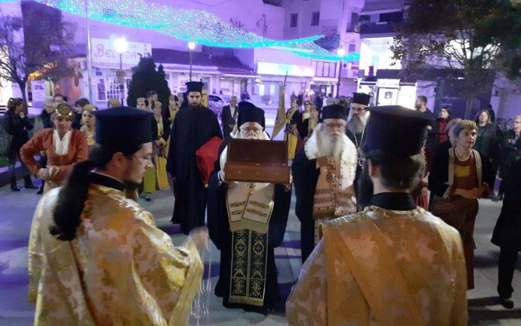 Το Ιερό Λείψανο της Οσίας Σοφίας της Κλεισούρας Υποδέχτηκε ο Βόλος