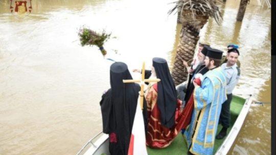 Ο Αγιασμός των Υδάτων στον Ιορδάνη ποταμό